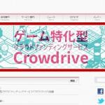 Goopa получила инвестиции от Fuji TV  и Sega