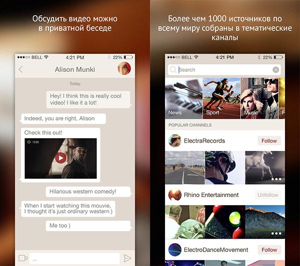 TapCup - социальное телевидение для общительных видеоманов