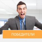 Лучшим проектом Russian Developers Cup стал сервис для занятий спортом