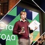 Названы финалисты премии «Стартап года 2014»