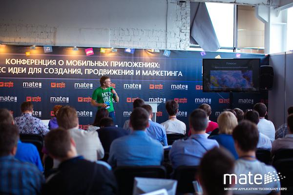 12-13 марта 2015 года в Москве пройдет III выставка-конференция приложений и технологий – Moscow Application & Technology Expo.