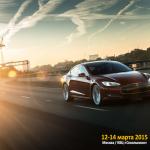 Большие деньги где-то рядом или стартап перспективы в области технологий Connected Car