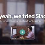 Slack — годовалый стартап оценен почти в $3 миллиарда