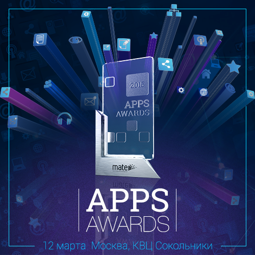 Apps-AWARDS