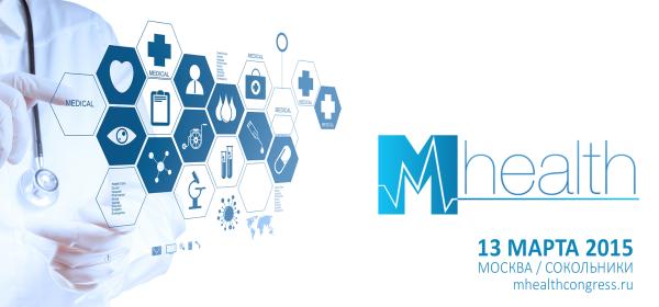 M-Health_