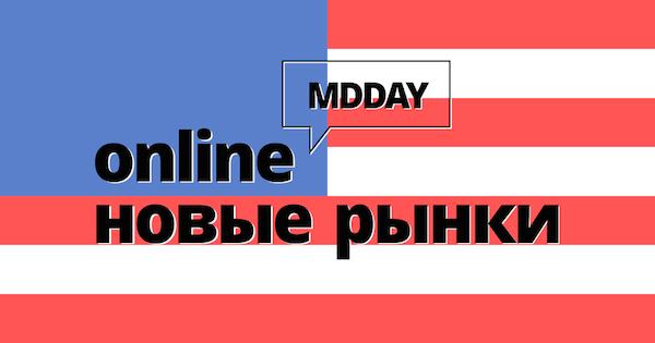 mdd_online2_1