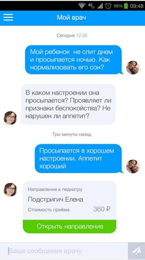 HelpmedChat