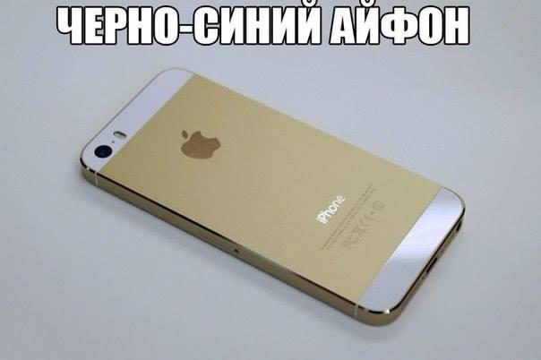 черно-синий айфон