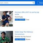Dailymotion – французский конкурент YouTube