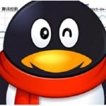 Капитализация Tencent преодолела отметку в $200 млрд