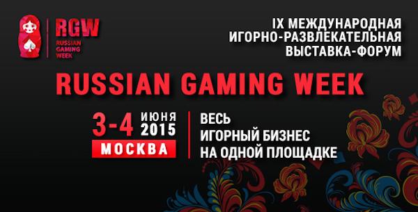 http://rgweek.ru/ru