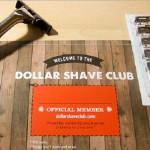 Dollar Shave Club – доставка бритвенных станков