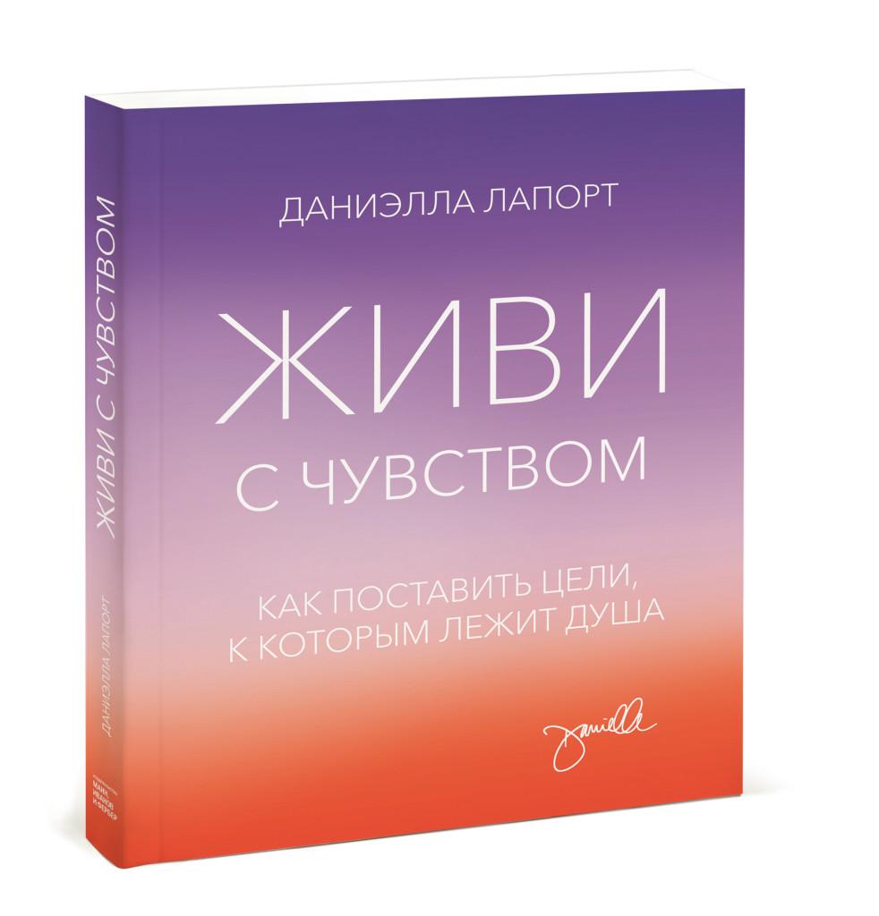 Zhiv_s_4uv_3d_1800