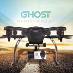 EHANG – производство дронов и приложений