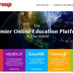 TutorGroup – глобальная платформа для изучения английского языка