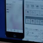 Сделай сам «по-японски» – Yappli