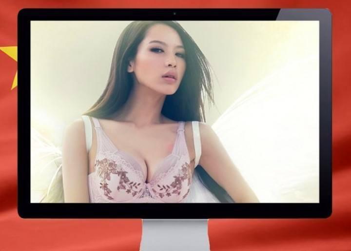 china-porn-720x514