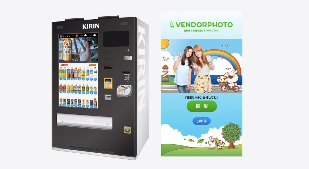 1280x700xvendorphoto-1-selfie-vending-japan.jpg.pagespeed.ic.TAnIWiQa0d