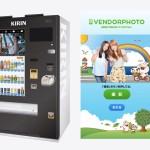 Даже японский автомат напитков делает селфи