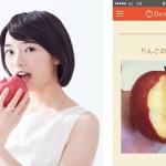 Японские яблоки оценят состояние ваших зубов