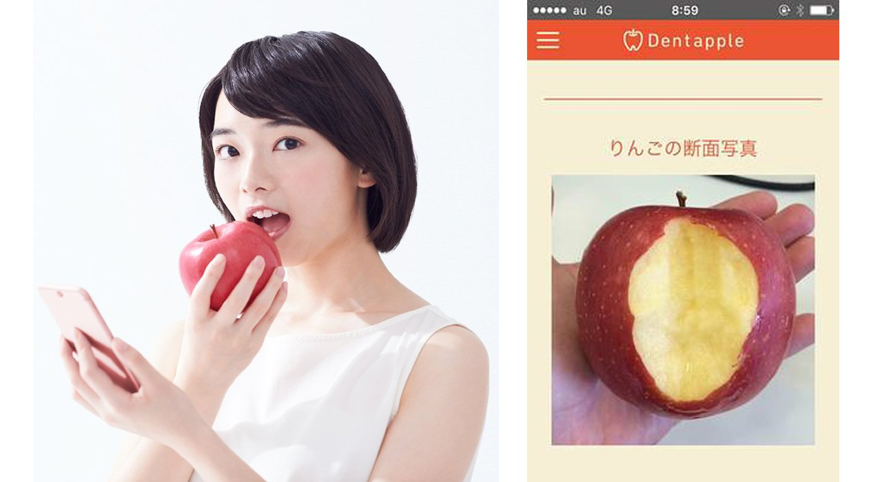 1280x700xDentapple-QR-apple-bite-mark-dental-advice-Japan.jpg.pagespeed.ic.QZRObs2itK