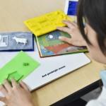 Тактильные детские книги на 3D принтере