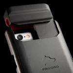 «Хакеростойкий» чехол Privoro для смартфонов