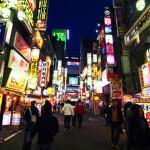 9 триллионов долларов в новый японский «прорыв»
