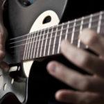Умная гитара Sensus