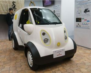 Honda презентовала напечатанный на 3D принтере электрокар