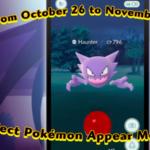 Pokémon Go умирает — и Niantic с этим ничего не делает