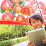 9 советов для создания успешной образовательной онлайн-платформы