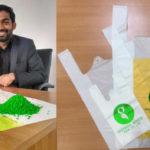 Съедобные экологичные пакеты вместо пластиковых