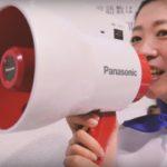 Мегафон от Panasonic автоматически переводит команды