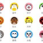 Как WeChat помог 28-летнему заработать миллионы на мультяшках